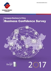 The European Chamber's annual Business Confidence Survey Report 2017