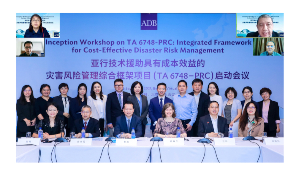 Workshop Discusses Integrated Framework for Cost-Effective Disaster Risk Management in the PRC